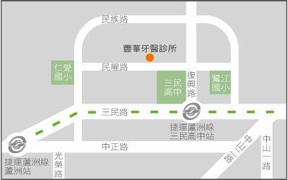 豐華牙醫地圖